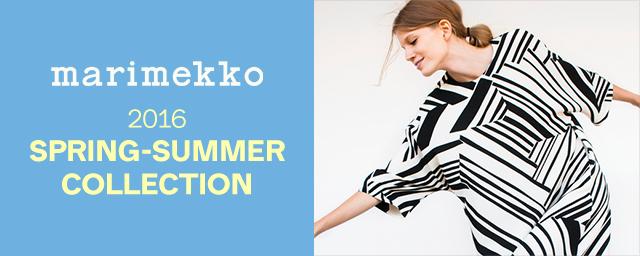 【MK】SPRING-SUMMER