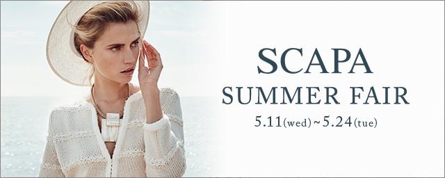 ▼【SC】SUMMER FAIR