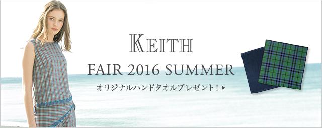 KEITH FAIR 2016 SUMMER