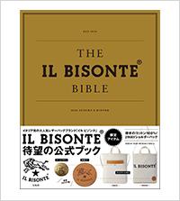 【IL BISONTE】公式ファンブック「THE IL BISONTE BIBLE」発売