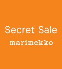 【marimekko】 Secret Sale 開催中(~2016/8/31 23:59まで)