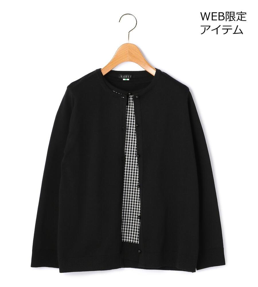 【WEB限定】リバティプリントツインニット
