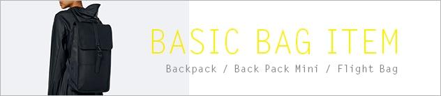 【RS】Basic Bag Item