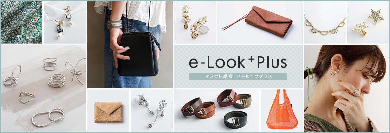 e-Look+Plus