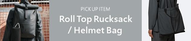 【RS】Roll Top Rucksack / Helmet Bag