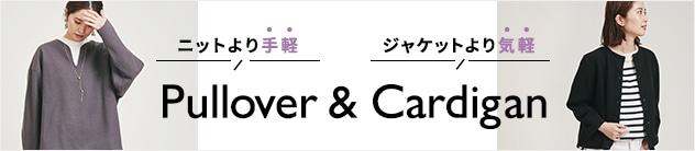 【WWW】ニットライクカットソー予約