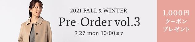 ▽【KT】Pre-Order Vol.3