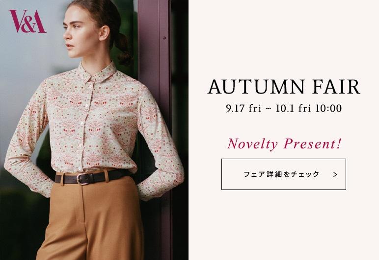 1【KT】Autumn Fair