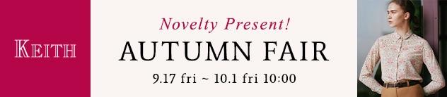 【KT】Autumn Fair