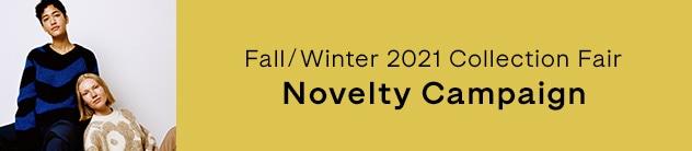 【MK】Novelty Campaign